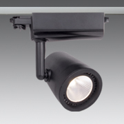 LED CAMINO track lights